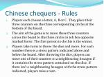 chinese chequers rules
