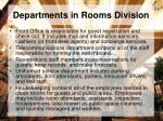 departments in rooms division