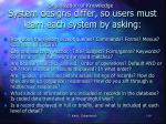 system designs differ so users must learn each system by asking