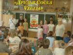 cocca veglia1