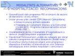 modalitats alternatives d hospitalitzaci recomanacions