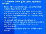 13 1 after the crime guilt panic hypocrisy escape