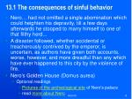 13 1 the consequences of sinful behavior