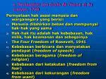 e declaration des droits de l home et du citoyen 1789