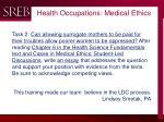health occupations medical ethics