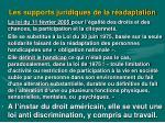 les supports juridiques de la r adaptation