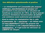 une d finition op rationnelle et positive