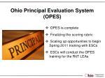 ohio principal evaluation system opes