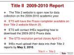 title ii 2009 2010 report