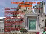templum antonini et faustinae