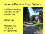 imperial rome road system1