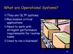 what are operational systems