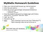 mymaths homework guidelines