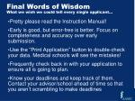 final words of wisdom what we wish we could tell every single applicant