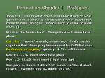 revelation chapter 1 prologue