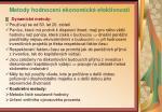metody hodnocen ekonomick efektivnosti1