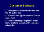 customer software
