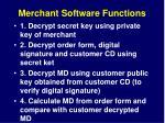 merchant software functions