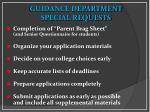 guidance department special requests