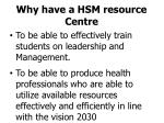 why have a hsm resource centre