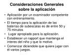 consideraciones generales sobre la aplicaci n