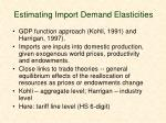 estimating import demand elasticities