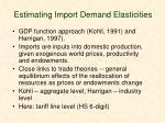 estimating import demand elasticities