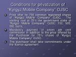 conditions for privatization of kyrgyz mobile company ojsc