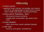 h torsz g