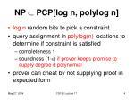 np pcp log n polylog n1