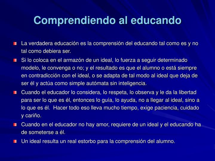 Comprendiendo al educando
