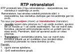rtp retranslatori