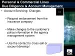 personal commercial lines due diligence account management15