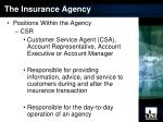 the insurance agency7