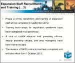 expansion staff recruitment and training 3