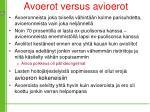 avoerot versus avioerot