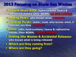 2013 focusing on shale gas wastes