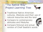 the native way project learning tree