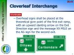 cloverleaf interchange2