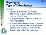 signing by type of interchange