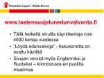 www lastensuojelunedunvalvonta fi1