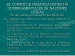 el comit de organizaciones no gubernamentales de naciones unidas