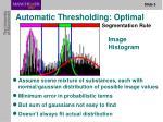 automatic thresholding optimal