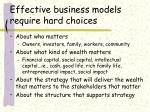 effective business models require hard choices