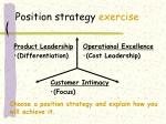 position strategy exercise