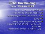 global thresholding otsu s method1