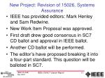 new project revision of 15026 systems assurance