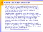 alberta securities commission