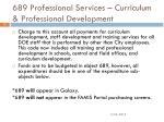 689 professional services curriculum professional development