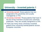 university invented patents 1